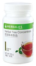 康寶萊即溶草本飲品50克 Herbalife Herbal Tea Concentrate 50g