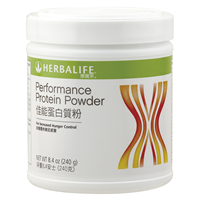 康寶萊佳能蛋白質粉 Herbalife Performance Protein Powder
