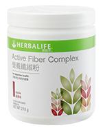 康寶萊營養纖維粉 Herbalife Active Fiber Complex