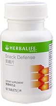 康寶萊美纖片   Herbalife Snack Defence